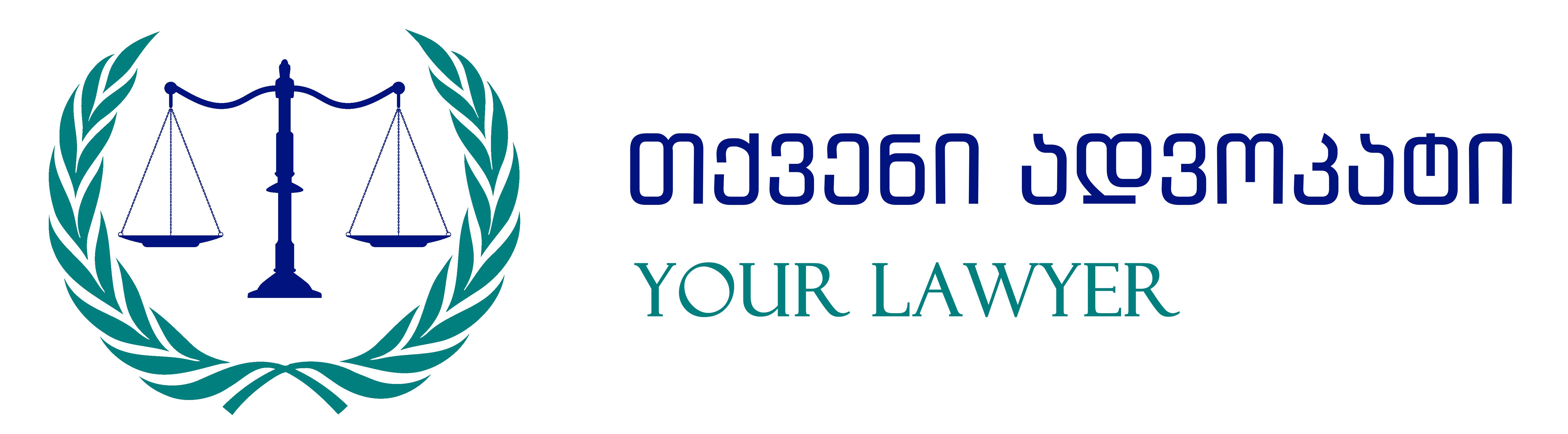 myiuristi.ge Logo